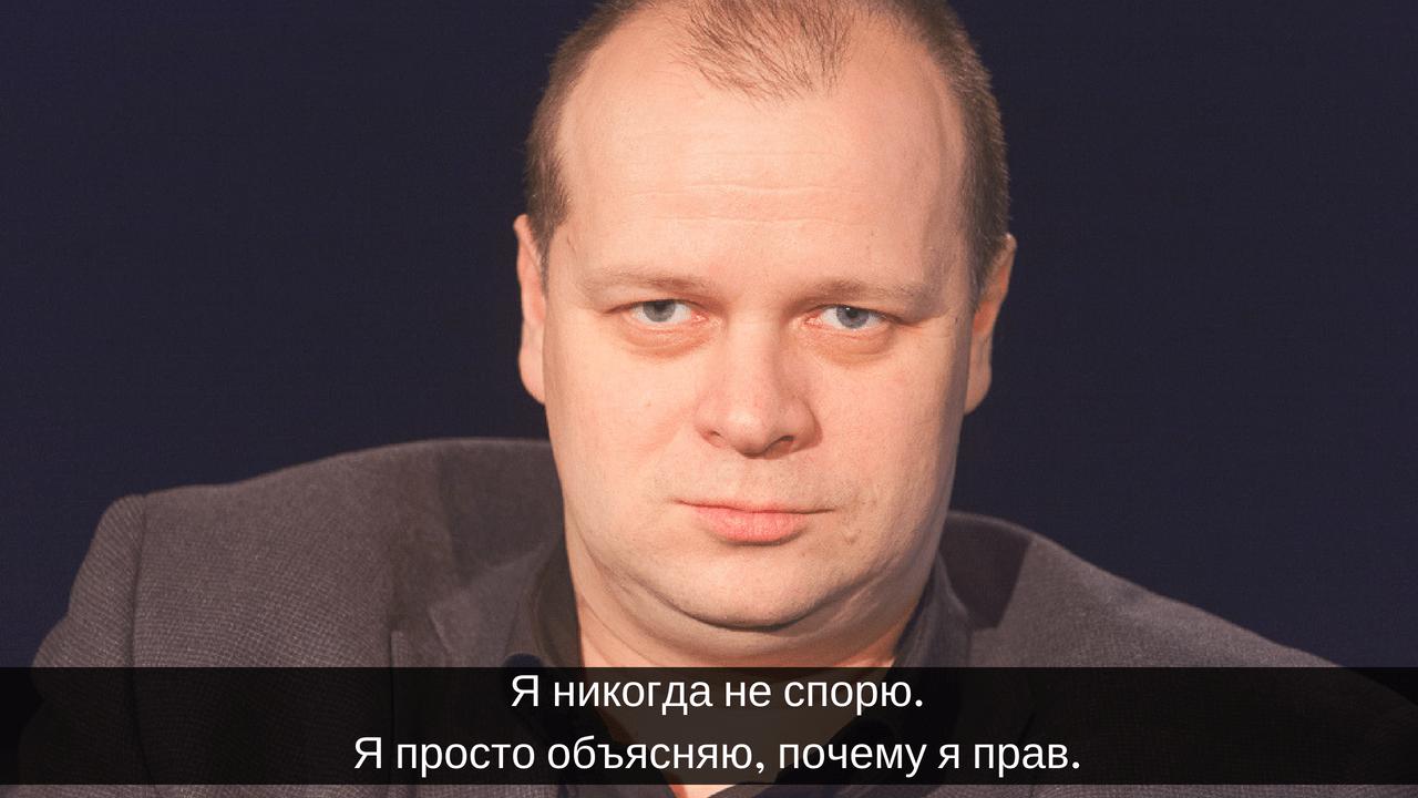 бытовая упертость_псевдомужественность